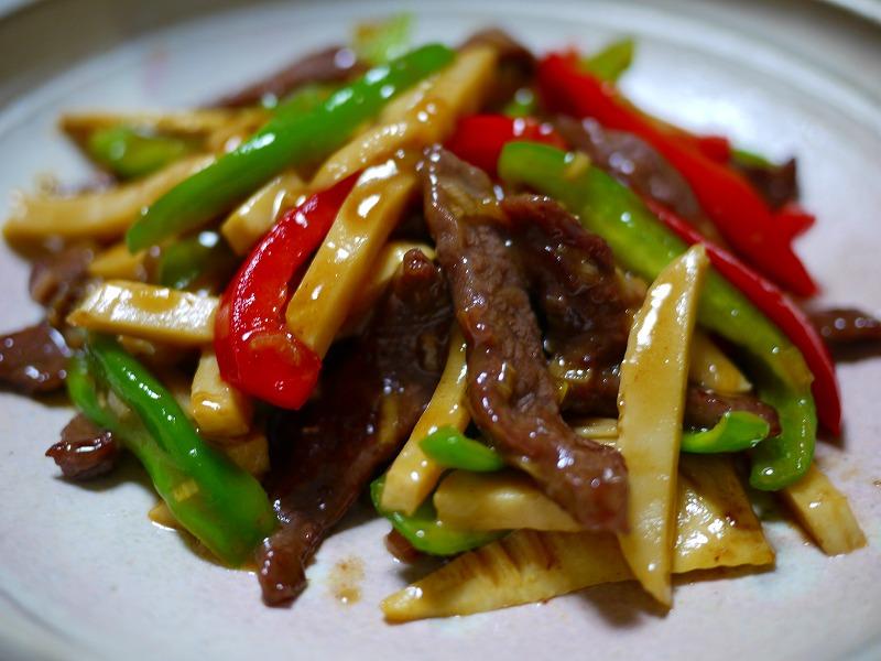 青椒肉絲の画像 p1_35