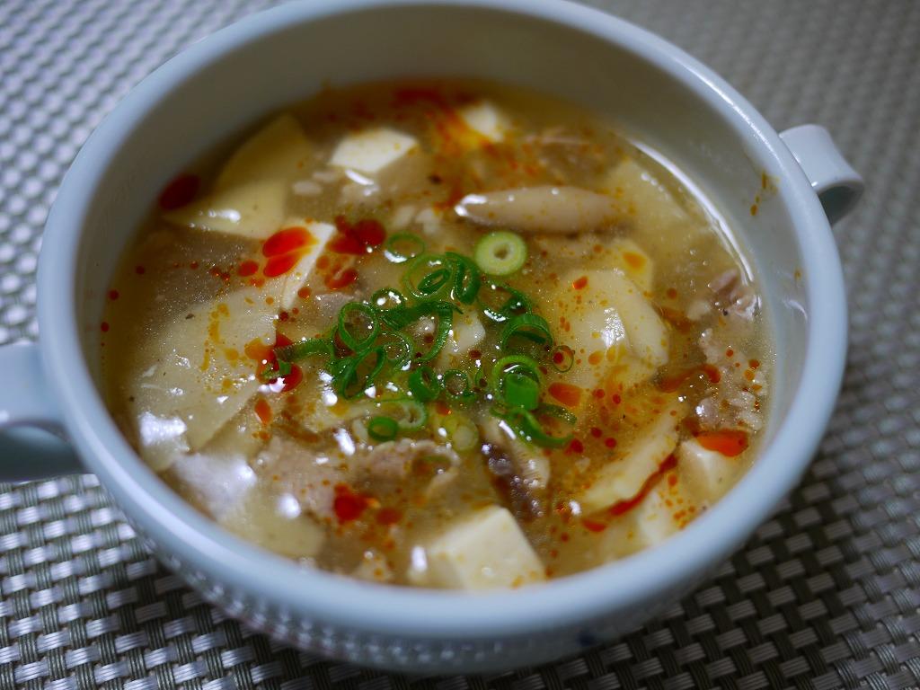 酸辣湯の画像 p1_33